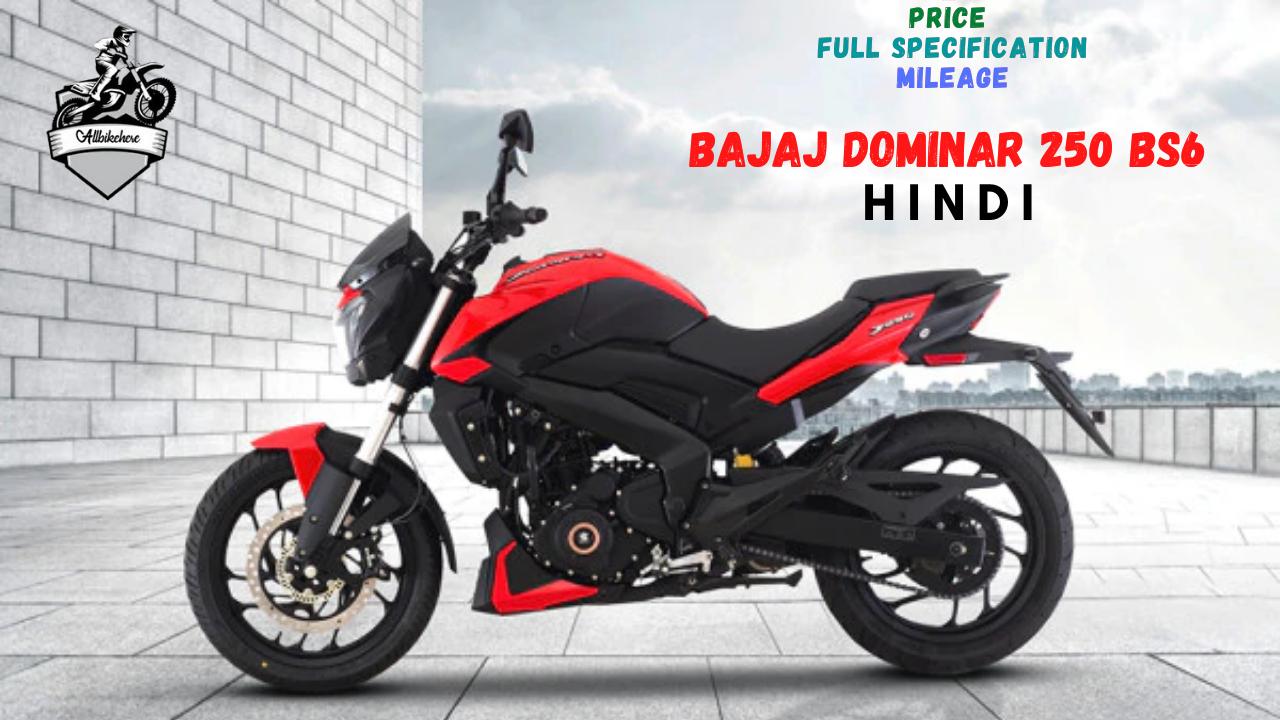 Bajaj Dominar 250 BS6 2021 Price, Mileage & Review