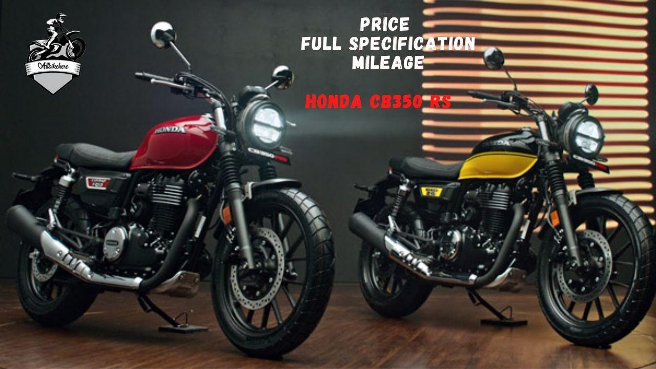 Honda CB 350 RS Price 2021