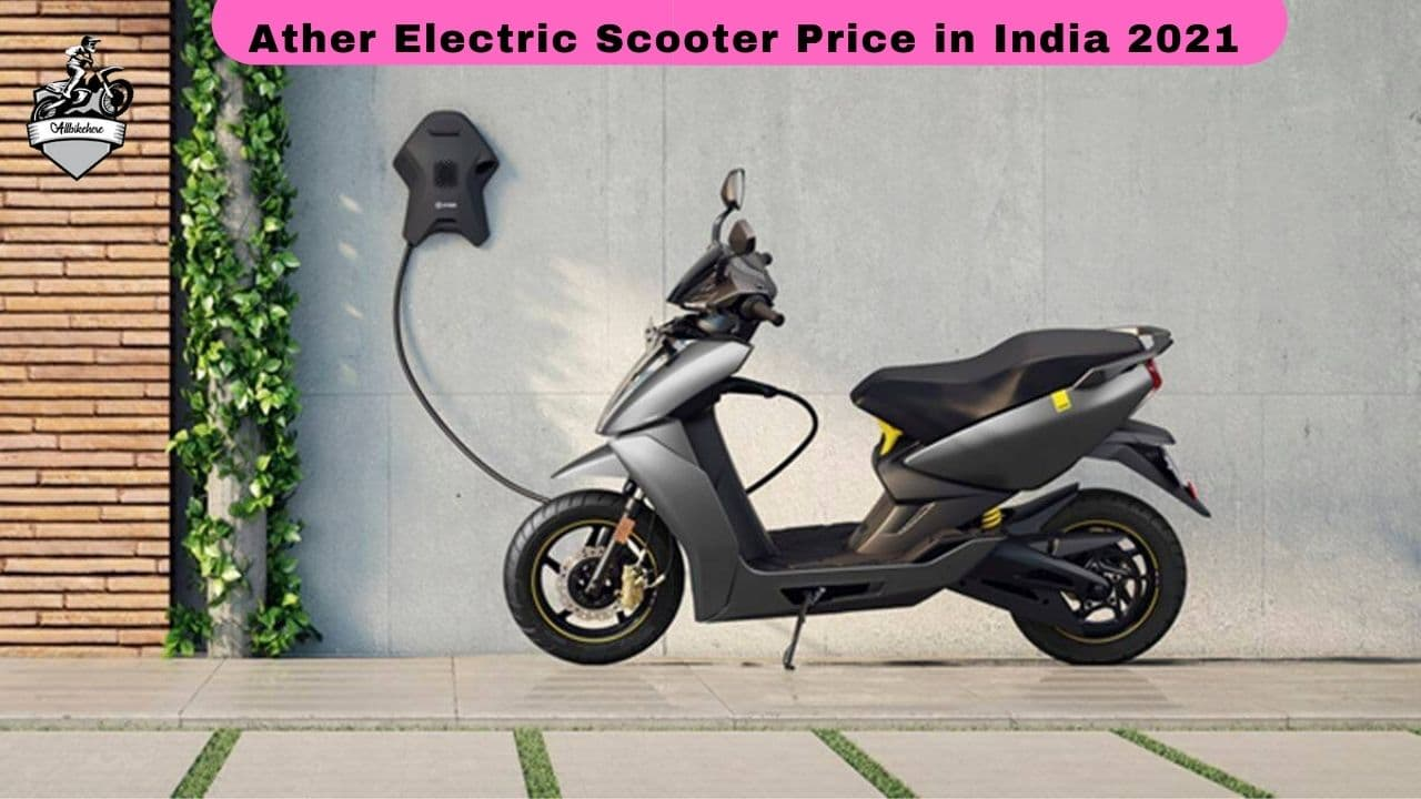 Ather Electric Scooter Price in India 2021