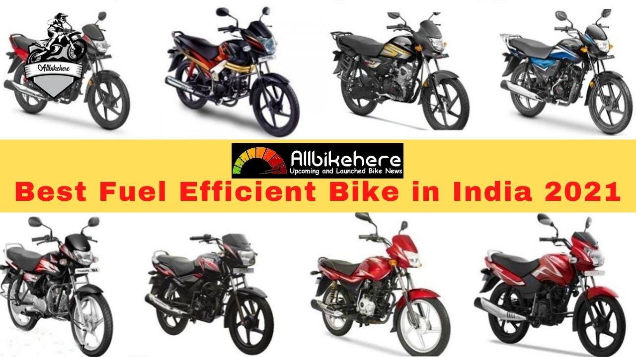 Best Fuel Efficient Bike in India 2021