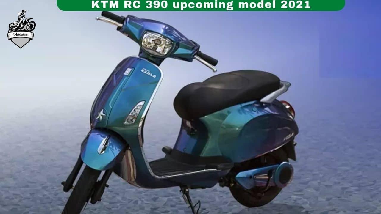 KTM RC 390 upcoming model 2021