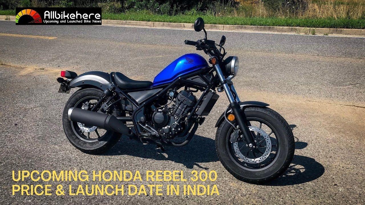 Upcoming-Honda-Rebel-300-Price-Launch-Date-in-India